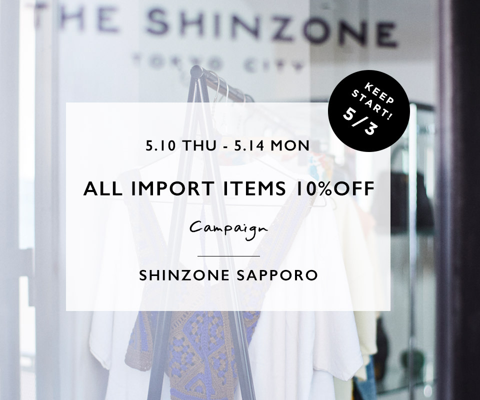 NEWS_IMPORT10%OFF札幌