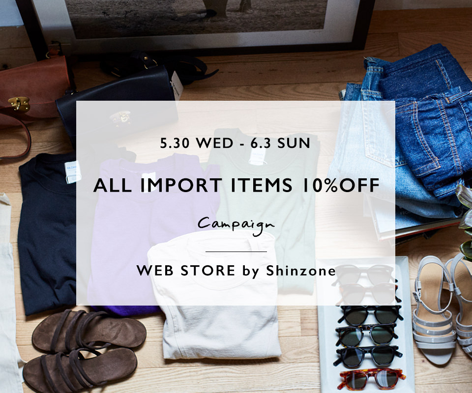 NEWS_IMPORT10%OFF_EC