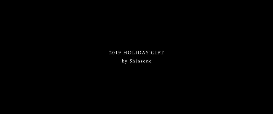 2019 HOLIDAY GIFT