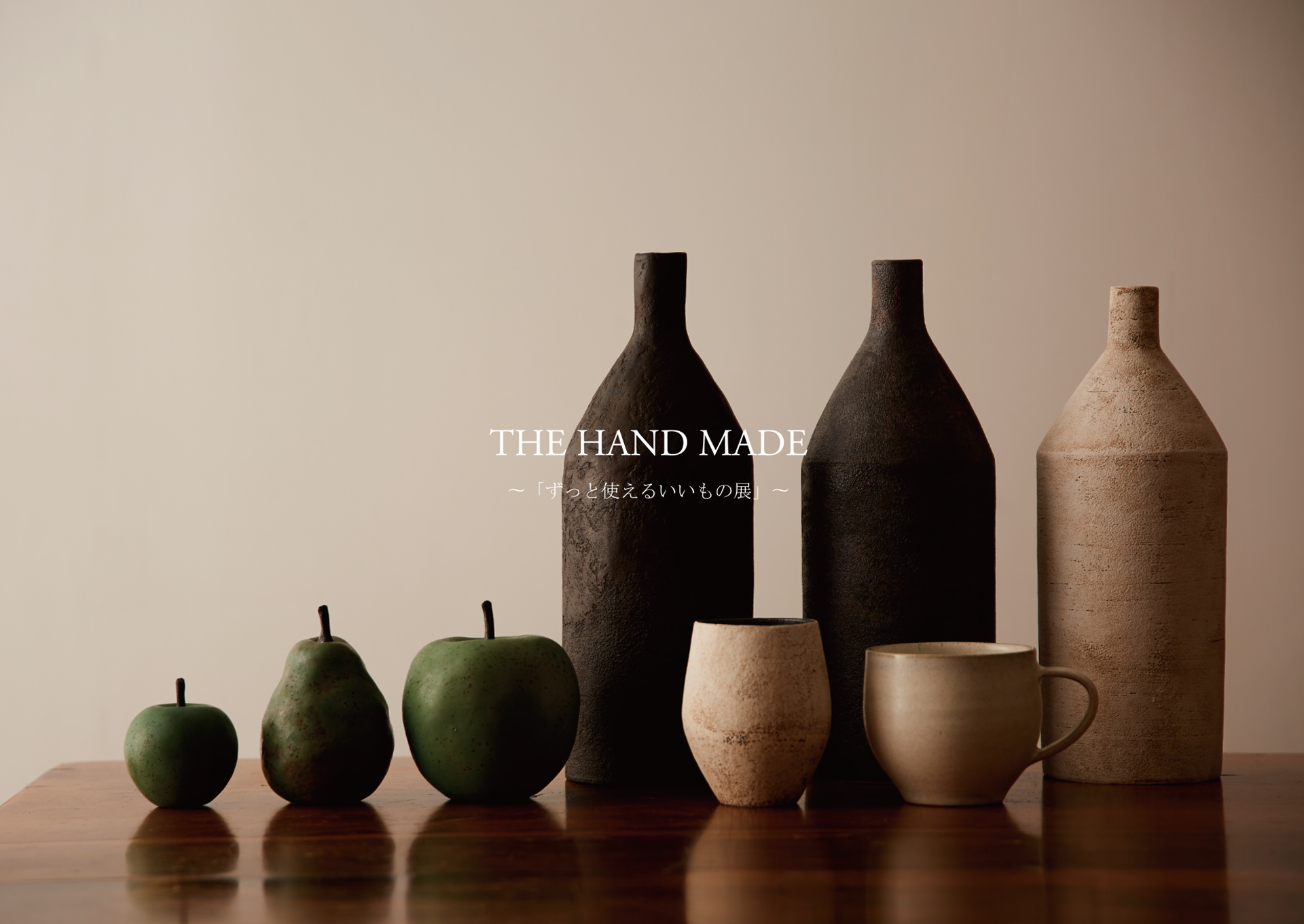 NEWS_THE-HAND-MADE