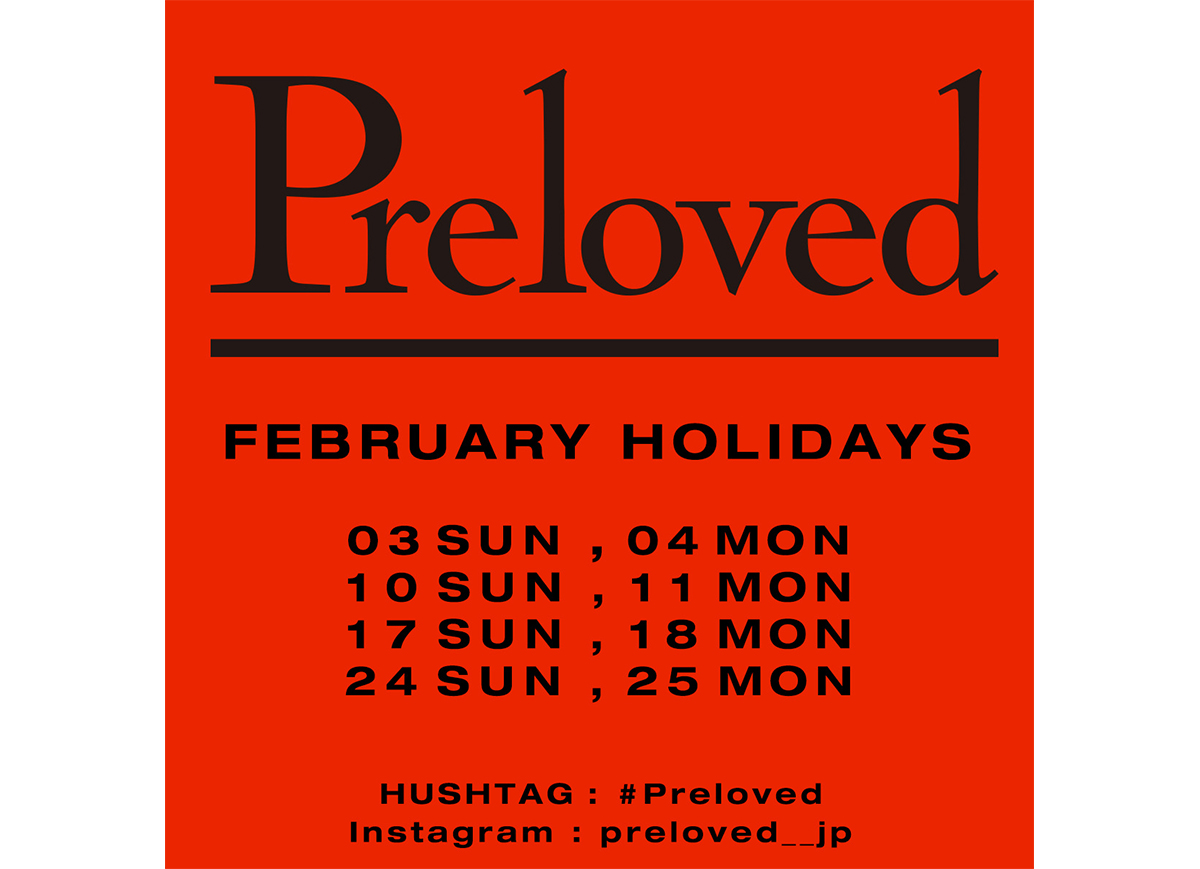 NEWS_PRELOVED_201902_HOLIDAY