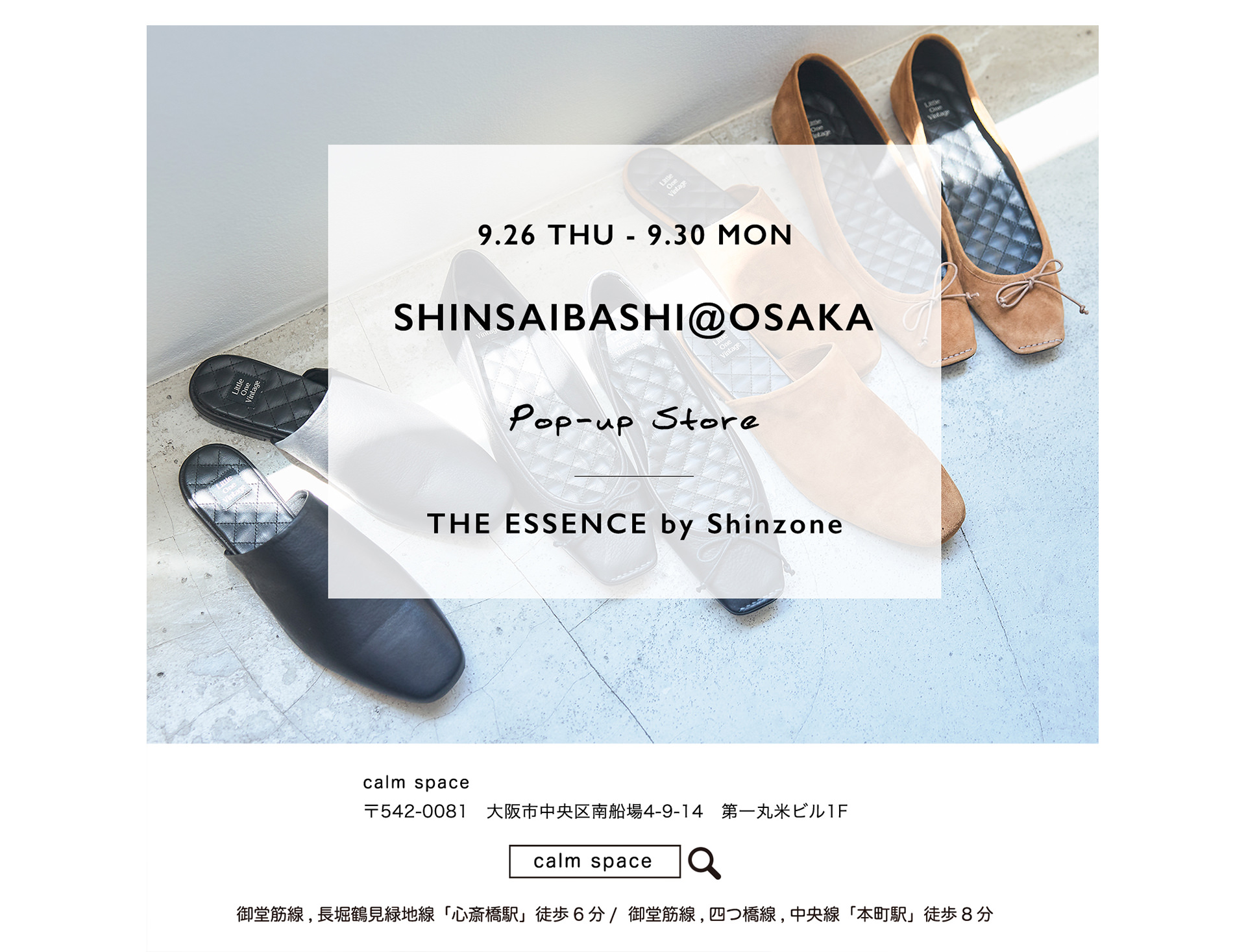 NEWS_OSAKA_THE-ESSENCE_20190920