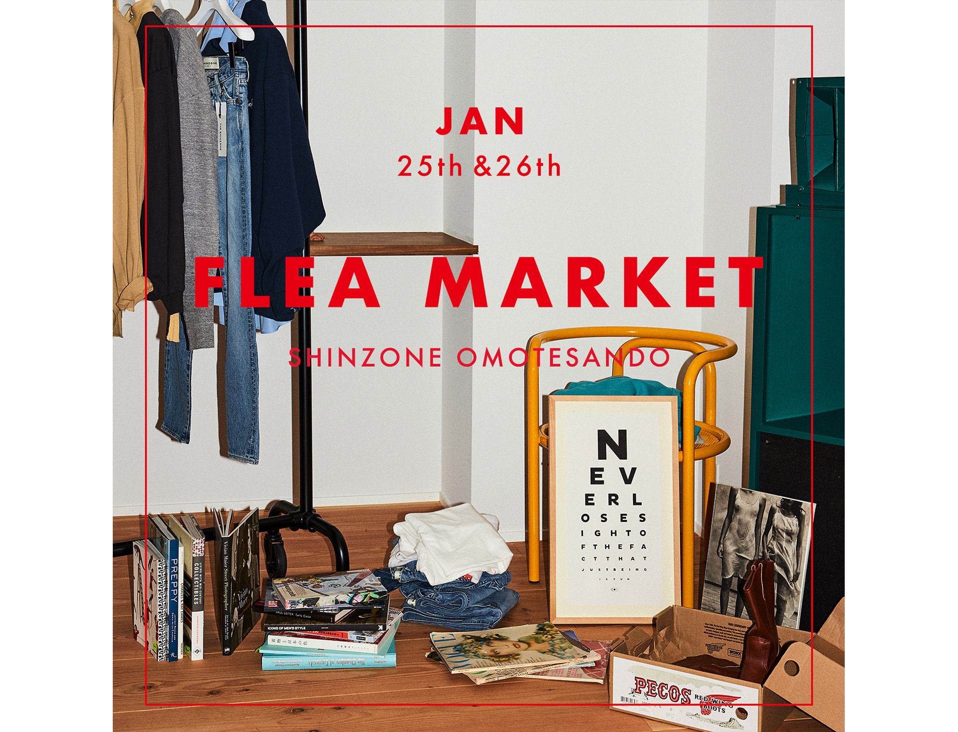 NEWS_FLEA-MARKET