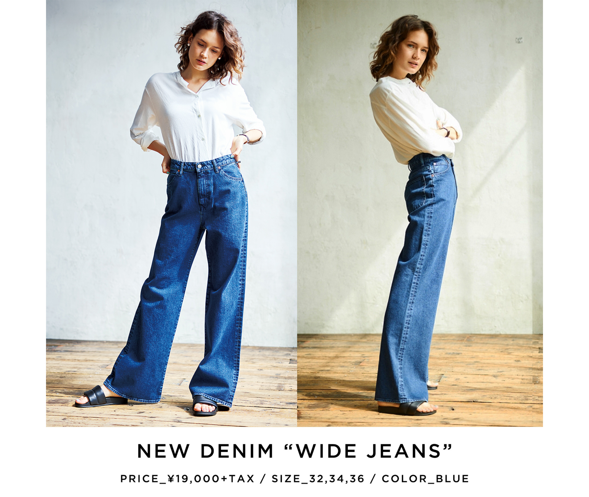 NEWS_WIDE-JEANS