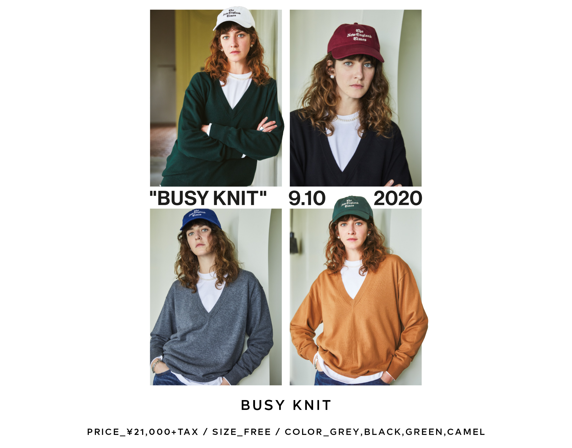 BUSY KNIT