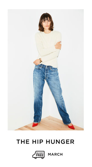 TheNewDenimCollection1
